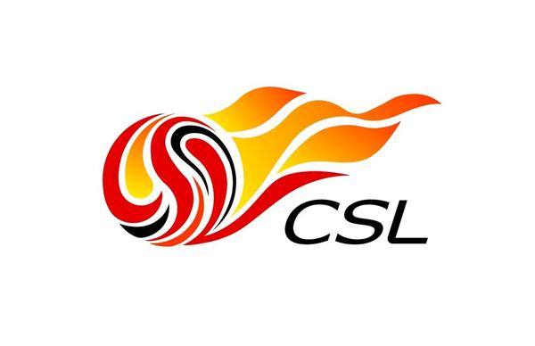 Qingdao FC vs Guangzhou City